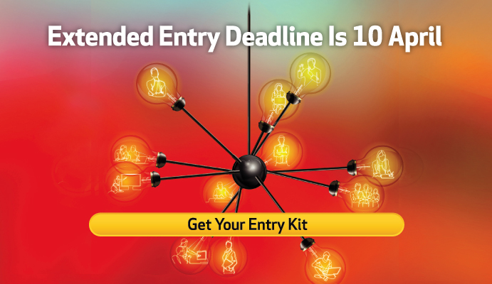 Get your entry kit